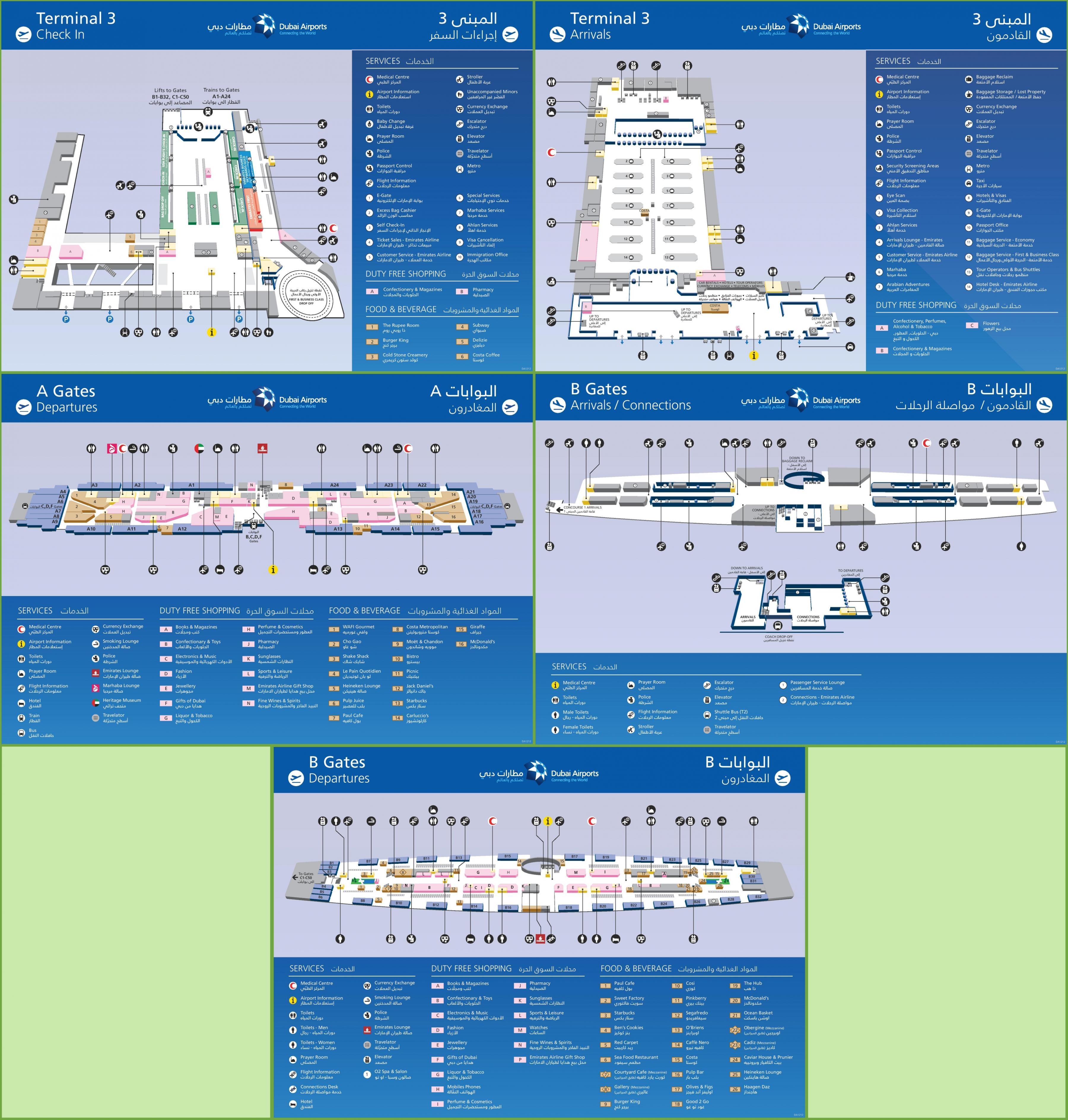 karta dubai flygplats Dubais flygplats och karta terminal 3   Dubai terminal 3 på karta  karta dubai flygplats